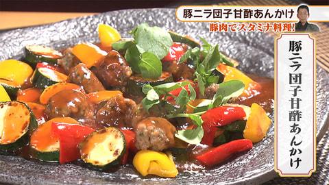 「豚ニラ団子甘酢あんかけ」2019年7月17日