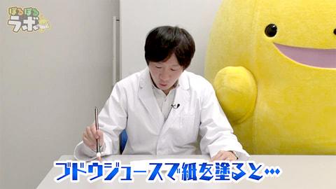廣瀬アナが実験!お伝えしたい数字は・・・